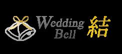 成婚主義にこだわる相談所、千葉・船橋の結婚相談所ならWedding Bell 結におまかせ下さい