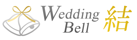 Wedding Bell 結 | 千葉・船橋の結婚相談所